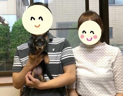 じなんくんS.JPG