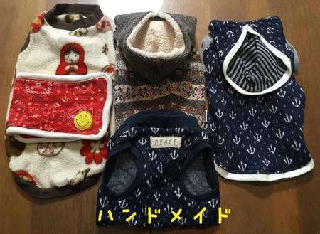 ぴーちゃん服1.JPG