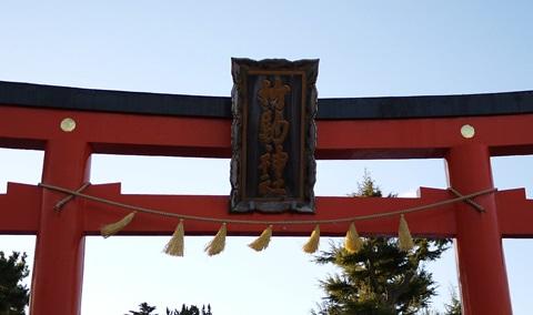 竹駒1.JPG